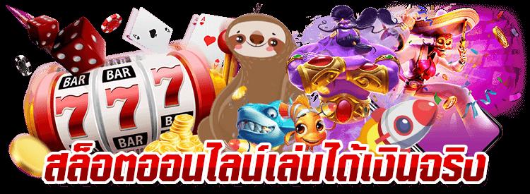 SUPER SLOT GAME สล็อตออนไลน์ คาสิโนออนไลน์ ดีที่สุด