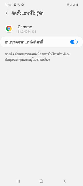 Download superslot สำหรับระบบ Android - Step 4