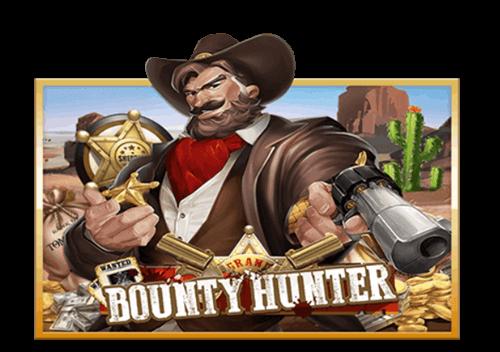 รีวิวเกม Bounty Hunter เกมสล็อตนักล่ารางวัลค่าหัว