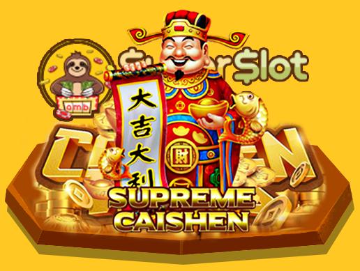 รีวิวเกม Supreme Caishen