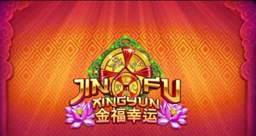 ฟีเจอร์พิเศษในเกม Jin Fu Xing Yun