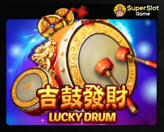 รีวิวเกม Lucky drum