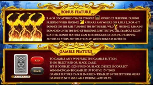 ฟีเจอร์พิเศษของเกม Phoenix 888gw