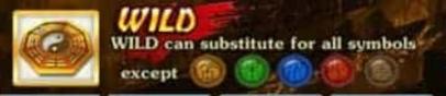 ฟีเจอร์พิเศษต่างๆที่มีในเกม Thunder God