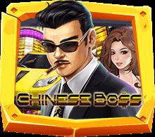 chinese boss เกมนักแข่ง