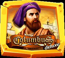 เกม columbus