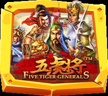 รีวิวสล็อต Five Tiger Generals