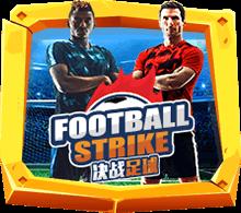 รีวิวเกม football strike