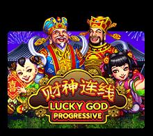 รีวิวเกม Lucky God