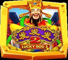 Lucky God2