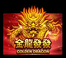 รีวิวเกม Golden Dragon