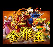 รีวิวเกม Golden Monkey King