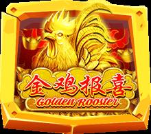 รีวิวเกม Golden Rooster