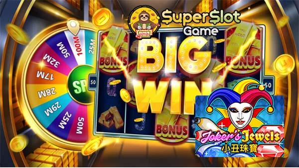 big win เกมสล็อต joker jewels