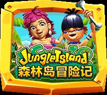 เกม Jungle Island