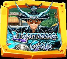 รีวิวเกม Lightning God