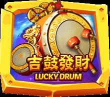 รีวิวเกมสล็อต lucky drum
