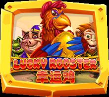 รีวิวเกม Lucky Rooster