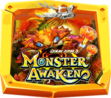 monster awaken เกมยิงปลา