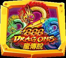 888 Dragons เกมแห่งเทพเจ้ามังกร