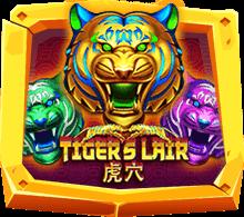 Tigers Lair เกมสล็อตของเสือที่จะพาความร่ำรวยมาให้แห่งปี 2021