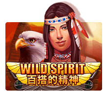 รีวิวเกม Wild Spirit เกมสล็อตพลังวิญญาน