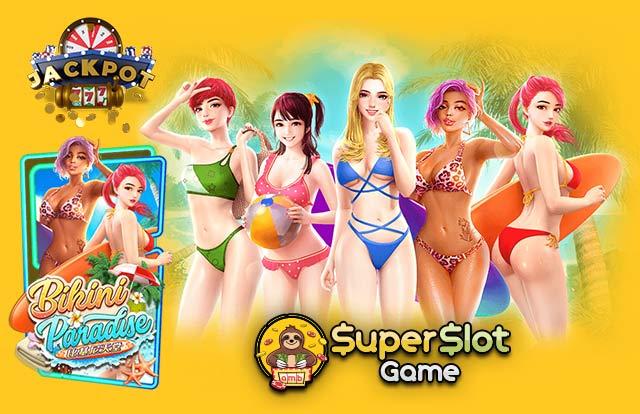 รีวิวเกม Bikini Paradise