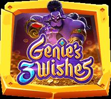 รีวิวเกมสล็อต Genie's 3 Wishes