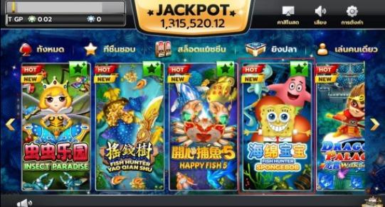 เข้าเกมส์เล่นได้ง่ายๆ ผ่านแอพพลิเคชั่นเกมส์ SUPERSLOT GAME