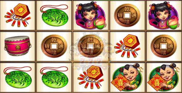 รูปสัญลักษณ์ของเกม Lucky God1