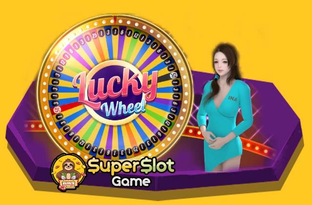 รีวิวเกม Lucky Wheel