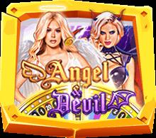 รีวิวเกม Angel&Devil