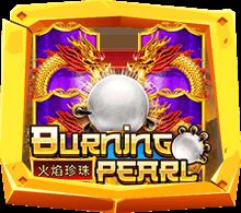 เกมสล็อต burning pearl