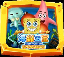 เกม fish hunter spongebob