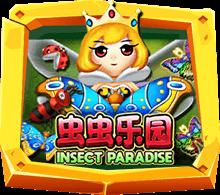 รีวิวเกมสล็อต Insect Paradise