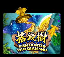 รีวิวเกม Fish Hunter Yao Qian Shu