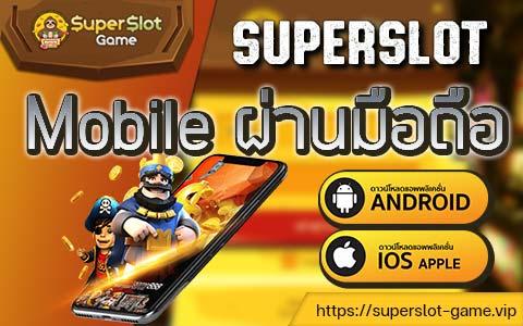 superslot-mobile